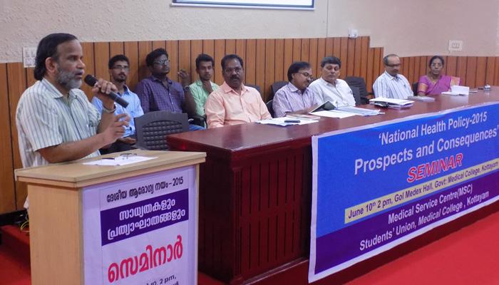 Dr PV Gangadharan at MSC Seminar