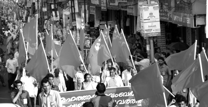കോട്ടയം നഗരത്തിൽ നടന്ന ശതാബ്ദി ആചരണറാലി