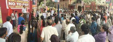 ചരക്ക്-സേവന നികുതി (GST)