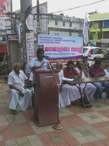 ദേശീയപാത സമരം: ചാവക്കാട് പ്രതിഷേധ യോഗം
