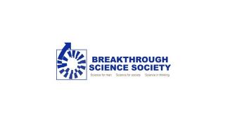ബ്രേക്ത്രൂ സയൻസ് സൊസൈറ്റി സംഘടിപ്പിക്കുന്ന ദേശീയ ശാസ്ത്ര സമ്മേളനം:  2018 ഡിസംബർ 15,16 കൊൽക്കത്ത