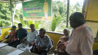 മഹാനായ ആയ്യൻകാളിയുടെ 78-ാം ചരമവാർഷിക ദിനം ആചരിച്ചു.