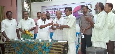 മഹാനായ അയ്യന്കാളി സംഘഗാനങ്ങള് വിദ്യാധരന് മാസ്റ്റര് പ്രകാശനം ചെയ്തു