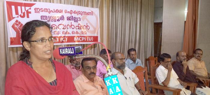 LUF Trichur District Convention. Com KK Rema (RMP) Inaugurates