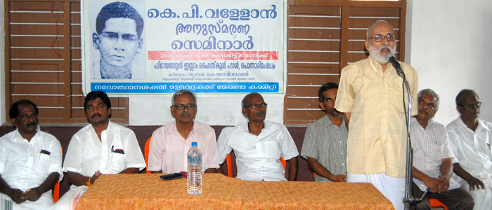 KP Vallon Memorial Seminar Kochi