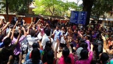 യു.സി.കോളേജ്: പ്രതിഷേധിച്ച വിദ്യാർത്ഥികളെ പോലീസിനെയേൽപ്പിച്ച  നടപടി കാടത്തരം.