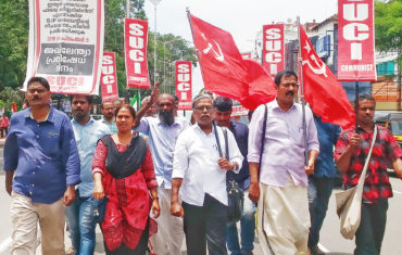 ദേശീയ പൗരത്വ രജിസ്റ്റർ: അഖിലേന്ത്യാ പ്രതിഷേധ ദിനം ആചരിച്ചു