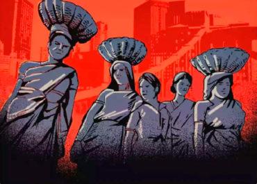 തൊഴിലവകാശങ്ങള് ഹനിക്കുന്ന തൊഴില് നിയമ ഭേദഗതികള്