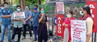 ജീവനേക്കാൾ വിലയുള്ളതല്ല പരീക്ഷ സർവ്വകലാശാല വിദ്യാർത്ഥികളുടെ  സമരം നയിച്ച് AIDSO